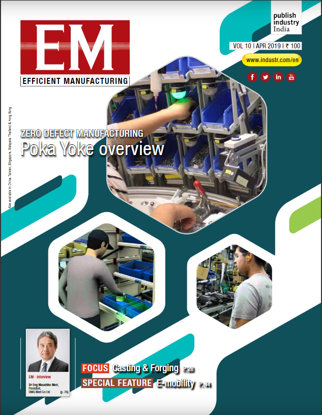 Efficient Manufacturing Magazine
